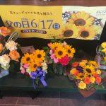 お花を贈ろう!父の日のアレンジ