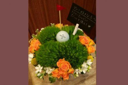 ゴルフ好きの方、フラワーアレンジに愛用しているボールを添えて。