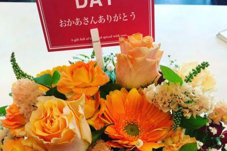 5月12日 母の日 たくさんのお花を用意しております!ぜひハナモにご来店!
